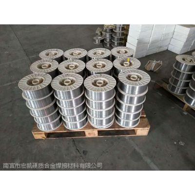 湖南湘潭D507耐磨堆焊焊丝、厂家