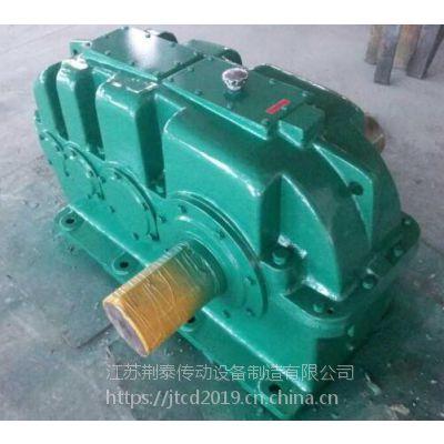 荆泰厂家直销限量特惠ZSY280圆柱齿轮减速机
