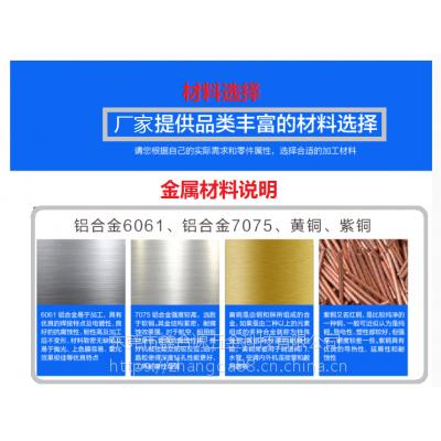 东莞大型CNC加工厂家五金零配件生产厂家定制加工CNC加工中心