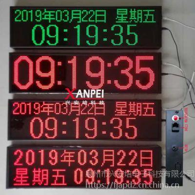 NTP网络时钟同步电子钟wifi无线时钟厂家