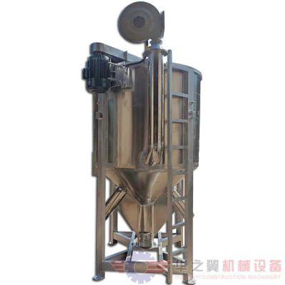 公主岭再生塑料颗粒烘干搅拌机 热风烘干搅拌机厂家精工华之翼机械