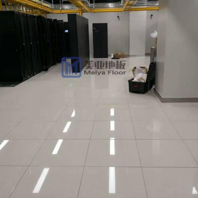 美亚防静电地板 全钢防静电地板 河南美亚防静电地板
