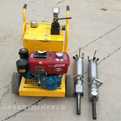 卡博恩劈裂机 手推式液压劈裂机 电动液压岩石劈裂机