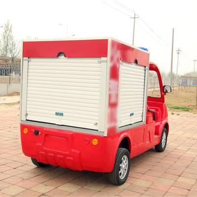 电动消防车-电动消防车生产厂家-德州北驰新能源(推荐商家)