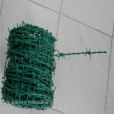 优惠优质 围墙刺绳护栏 刀片刺丝滚笼 高铁刺绳 安平