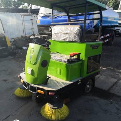 山东环卫洗扫车 绿州山东乡村道路新能源清扫车