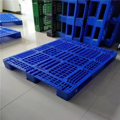 广安饮料行业平面塑料托盘生产厂家