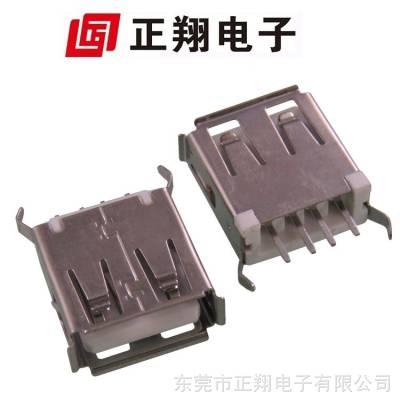 A母立式 AF180度 卷口弯脚直插式 卷边AF卷边弯脚180度 USB母座