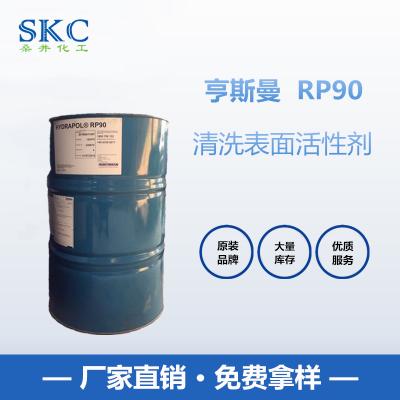 HYDRAPOL RP90环保型润湿乳化剂替代OP-10/NP-10