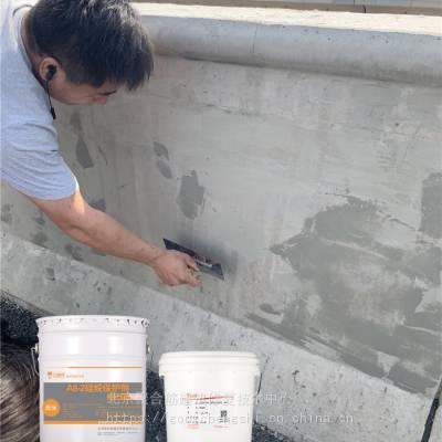 混凝土阻锈防腐剂混凝土防水胶