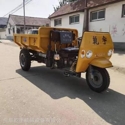 乾宇 两吨农用机动车 热销***载重电启动柴油三轮车