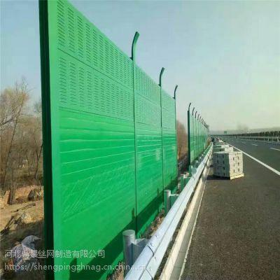 高速路声屏障@相山高速路声屏障@高速路声屏障价格
