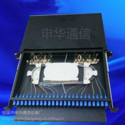 抽拉式SC FC24芯光缆终端盒
