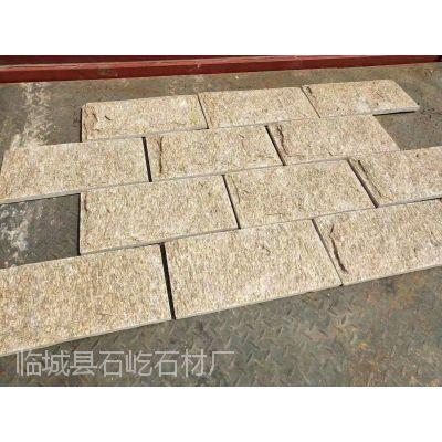 石屹供应家装建材批发 虎皮黄文化石黄色外墙砖 黄锈石蘑菇石