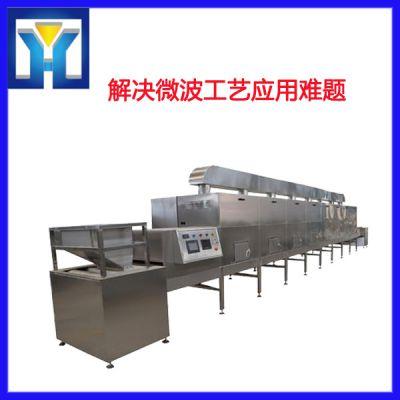 五谷杂粮黄豆微波烘培设备 隧道式大豆熟化机 拓博杂粮干燥机械