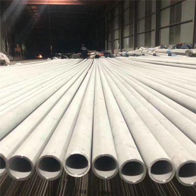换热器管用904L不锈钢管/冷轧904L不锈钢圆管价格