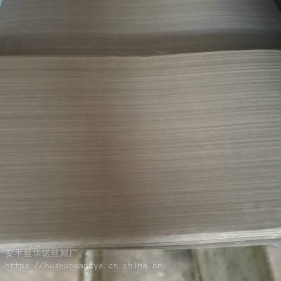 安平县华诺丝网厂现货批发80目铁丝网