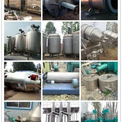 山西拆迁回收化工厂倒闭设备各种洗煤厂设备专业收购