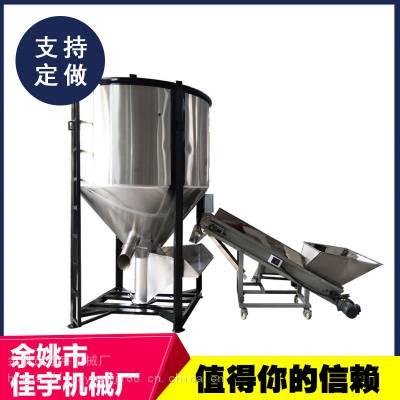 2吨塑料搅拌机配套上料除铁机 起到保护设备的作用 余姚市佳宇机械厂直销