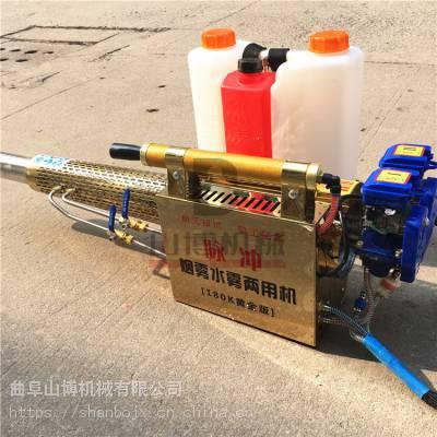 直销湖南多功能背负式烟雾水雾电启动脉冲弥雾机