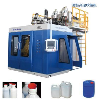 双工位机油壶生产设备通佳全自动吹塑机价格
