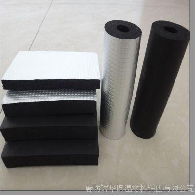 铝箔自粘橡塑板保温棉隔音阻燃 b1级隔热防冻高密度橡塑