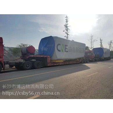 全套整车运输方案 株洲大型超高超重超宽机电设备跨省运输至全国