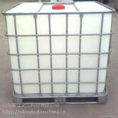 厂家直供 十二烷基三甲基氯化铵 1231乳化剂 112-00-5