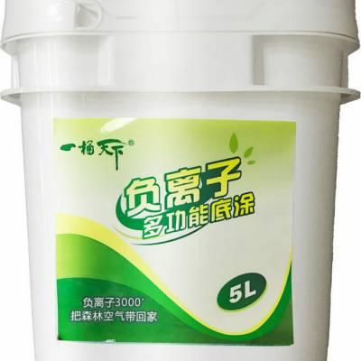上海环保涂料-长鑫来电咨询-环保涂料直供
