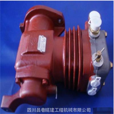 四川厂家直销轮式装载机专用配件空压机-上柴