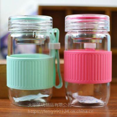 宏华玻璃随手杯定制LOGO时尚创意300毫升创意玻璃杯