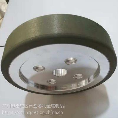 树脂磨轮四边磨树脂轮砂轮磨具玻璃磨边轮厂家直供非标定制