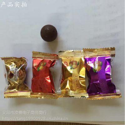 今生缘巧克力 地摊15元模式散装称斤巧克力 今生缘厂家直销