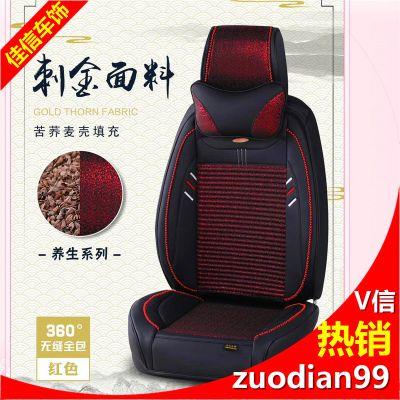 四季汽车坐垫座套专用座垫厂家皮革布艺全包四季通用网红座椅套全包围