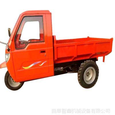 农用 矿用 柴油动力工程建筑拉土拉沙运输车 强劲耐开三马子车
