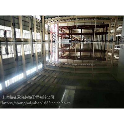 混凝土密封固化地坪-上海雅浩环氧地坪