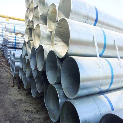 供应***友发热镀锌钢管DN15-DN200大小口径规格齐全