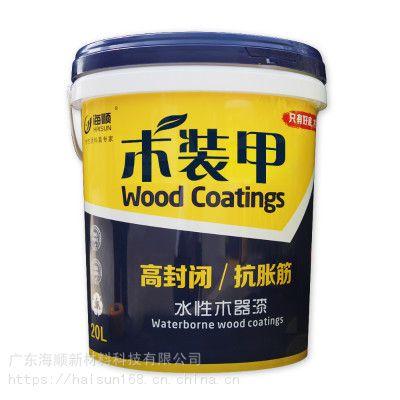 水性亮光清面漆2100 广东水漆厂家亮光特清面漆手感爽滑环保木器家具涂料直供