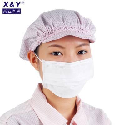 一次性口罩三层无纺布活性炭防尘防雾霾口罩防流感防护防尘口罩厂