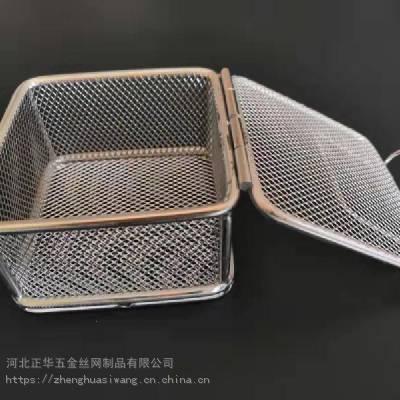 正华316L不锈钢精密盒_低碳钢丝折弯精密盒