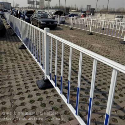 道路隔离栏杆 人行道隔离网 公路中间亚博娱乐平台登录