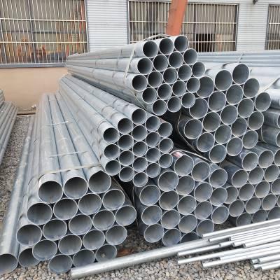 三门峡32*3镀锌钢管机械加工