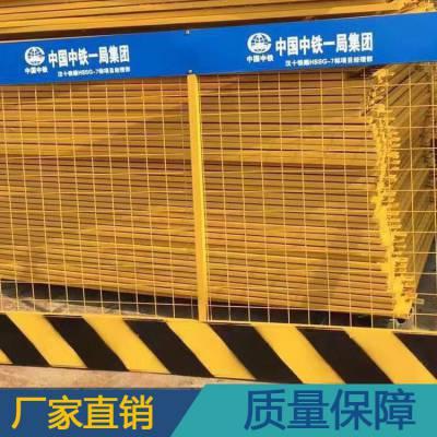工地深坑临时防护网 黄色镀锌丝警示基坑施工围挡 安装方便秒发货
