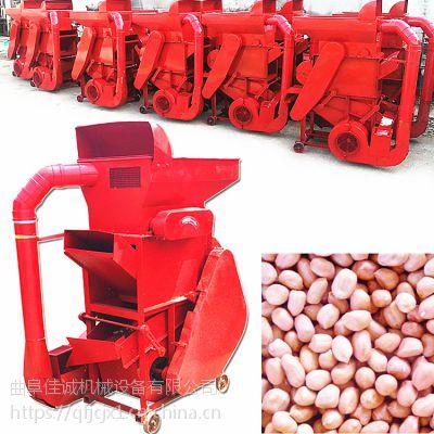 厂家供应佳诚牌花生去壳机 抗造耐用脱粒机 花生种子专用