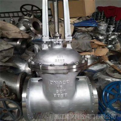 Z41W-25P 公斤压力 DN65 不锈钢法兰高压闸阀