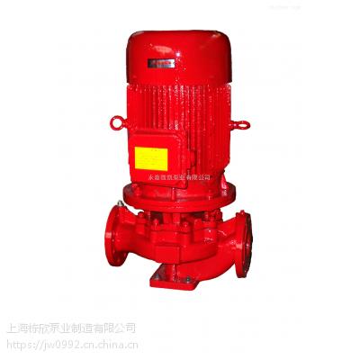 XBD-(I)系列立式多级消防泵XBD3.4/1.67-40GDL栋欣泵业优价直销。