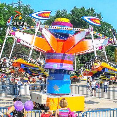 新奇刺激童星游乐风筝飞行公园儿童游乐设备价格