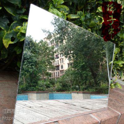 惠州厂家批发塑料镜片 有机板压克力 电镀亚克力镜激光切割加工