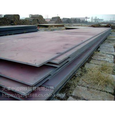 安钢JNS耐酸钢,JNS耐硫酸腐蚀钢《厂家切割??》