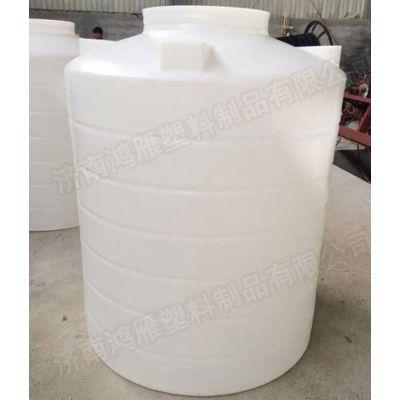 厂家大量批发耐酸碱3吨水箱 储水罐